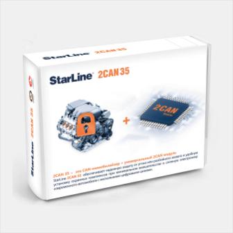 StarLine_2CAN_35