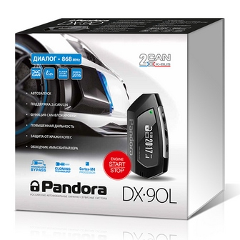 Pandora DXL 90L